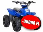 KXD-ATV001